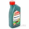 Моторное масло Castrol Magnatec 5W40  АЗ/В4, 1л., синт.